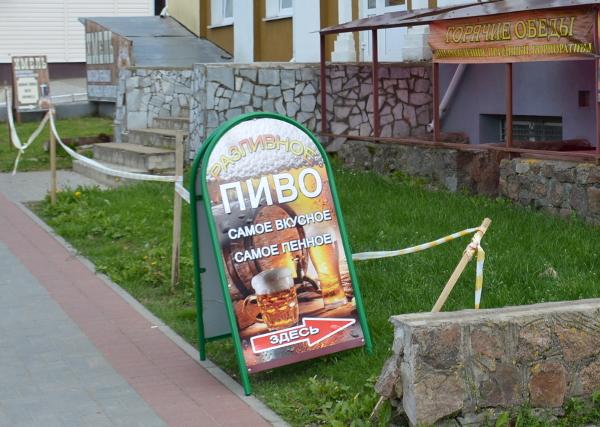 Рекламный беспредел на улице Толочина