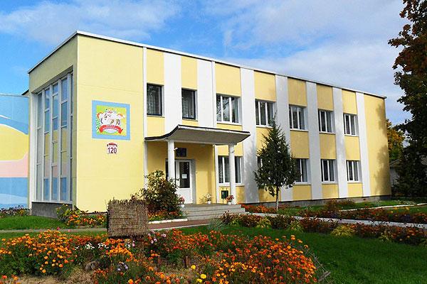 В Центре детей и молодежи в Толочине пройдет День открытых дверей