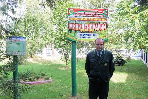 Василий Казун с малых лет постиг истину, что работа в лесу — тяжкий труд