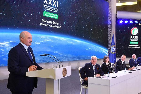 Тема недели: Международный космический конгресс-2018 в Минске