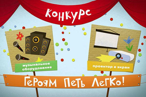 Школам Беларуси предлагают обучить детей правилам борьбы с мусором и принять участие в конкурсе «Героям петь легко»