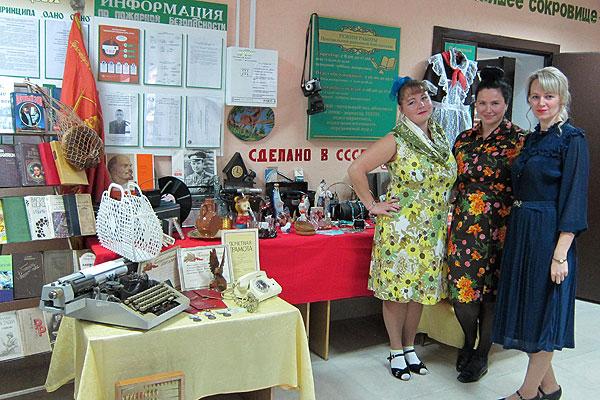 """В библиотеке в Толочине прошел ретро-вечер """"Назад в СССР"""""""