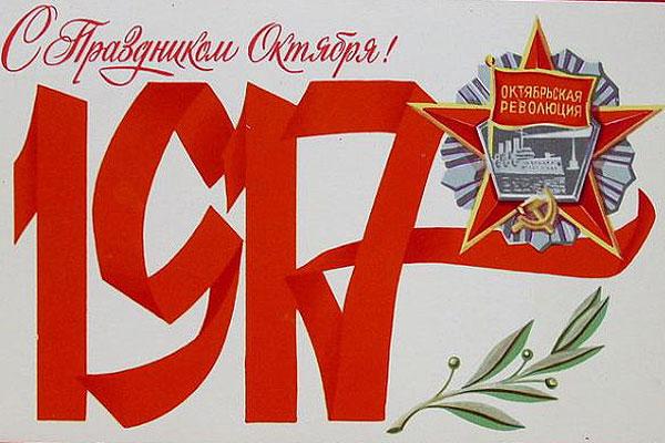 В Толочине пройдет концерт к Дню Октябрьской революции