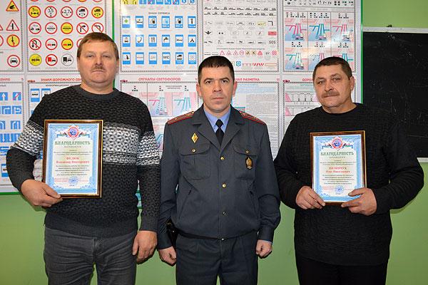 Представители ГАИ в Толочине обсудили с водителями проблемные вопросы и вручили награды