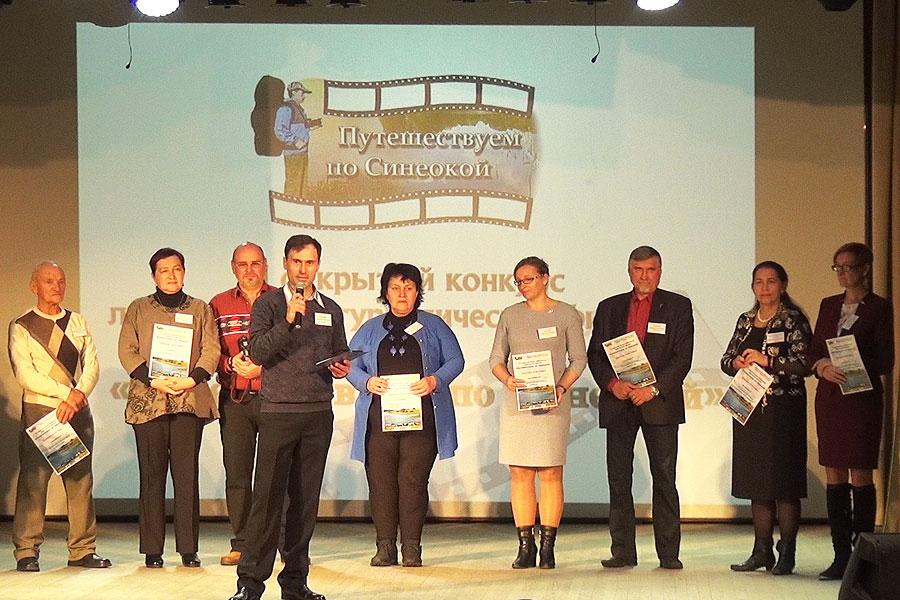 Сам себе режиссер: в Толочине состоялся финал открытого конкурса любительских туристических фильмов (+фото)