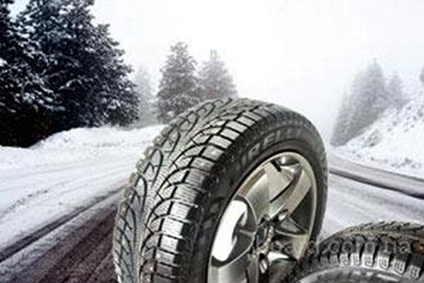 Зимние шины повышают безопасность