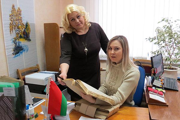 Архив в Толочине: здесь хранится история района