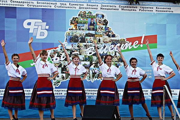 Авторский коллектив ФПБ удостоен специальной премии Президента Беларуси
