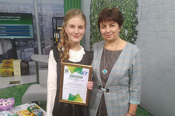 Толочинская школьница Дарьяна Миклушова увлекается танцами, рисованием и… знает столицы всех стран