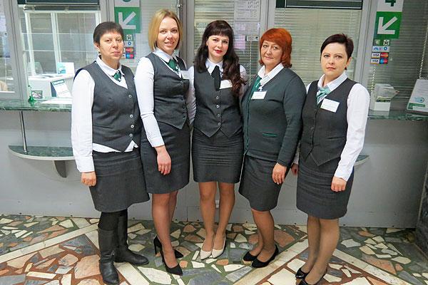 Толочинские банкиры — лучшие в Витебской области
