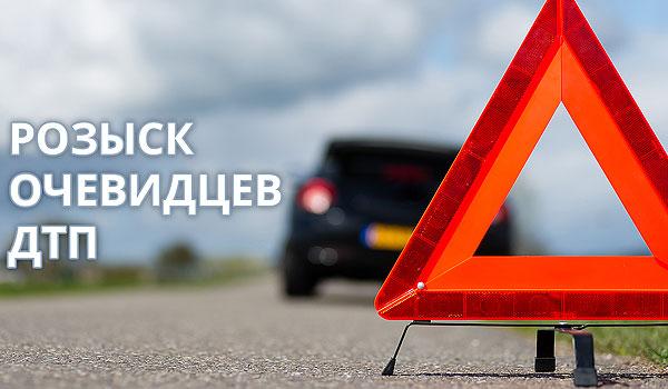 """В Толочинском районе пройдет Единый день безопасности дорожного движения """"От совести не скрыться!"""""""