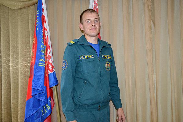 Для толочинского спасателя Дмитрия Гапаева счастье — заниматься любимым делом