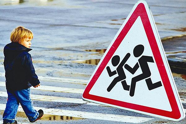 Толочинская госавтоинспекция напоминает: берегите детей и будьте им примером!