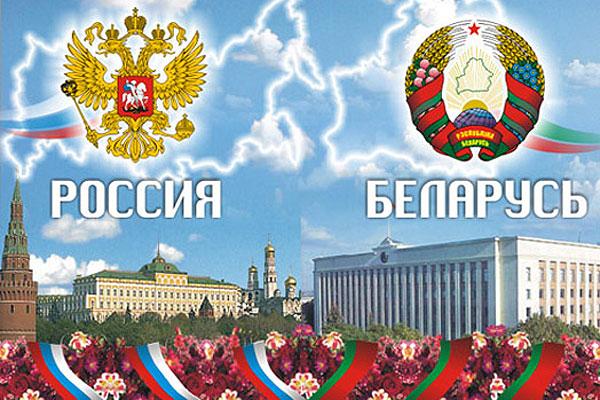 В Толочине состоится концерт, посвященный Дню единения народов Беларуси и России