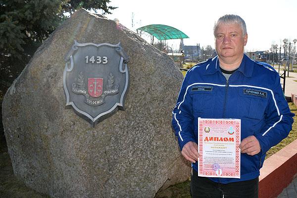 Толочинские осводовцы в числе лучших в Витебской области