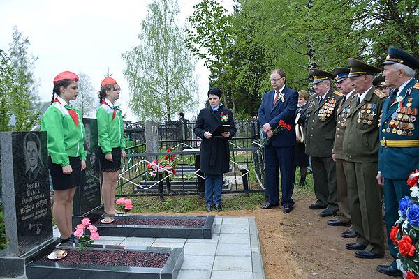 В Толочине почтили память земляка-героя танкиста Андрея Усова