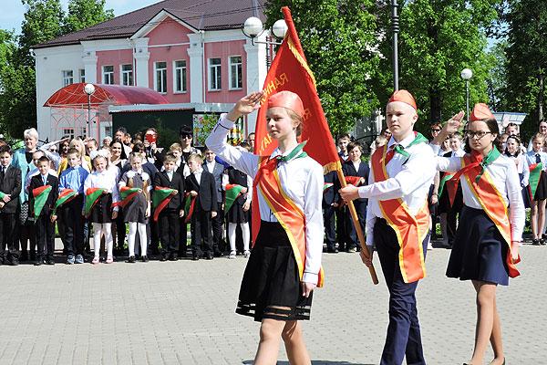 Более 100 ребят пополнили ряды Толочинской районной пионерской организации