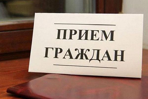Прием проведут депутаты Толочинского районного Совета депутатов