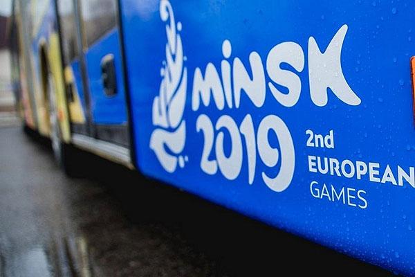 Места стоянок для экскурсионных автобусов на период проведения II Европейских игр