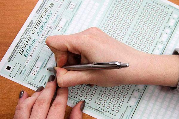 Централизованное тестирование: абитуриенту важно знать!