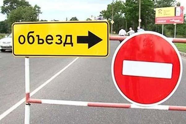 О движении городских автобусов в Толочине 3 июля