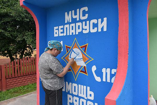 В Толочине появилась остановка с тематикой МЧС