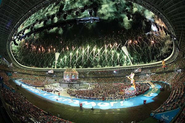 Тема недели: II Европейские игры завершились в Минске