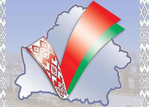 Толочинский район вошел в состав Сенненского избирательного округа №30 по выборам депутатов Палаты представителей Национального собрания Республики Беларусь