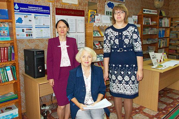 100 лет вместе с читателем библиотека в Коханово