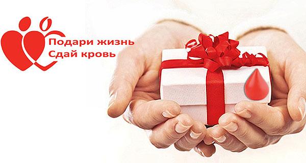 День донора пройдет в Толочине