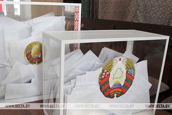 Определены даты проведения парламентских выборов в Беларуси
