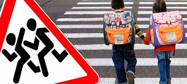 В Толочинском районе пройдут мероприятия по профилактике ДТП с участием несовершеннолетних