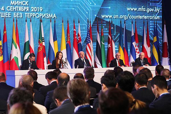 Тема недели: в Минске проходит международная конференция по борьбе с терроризмом