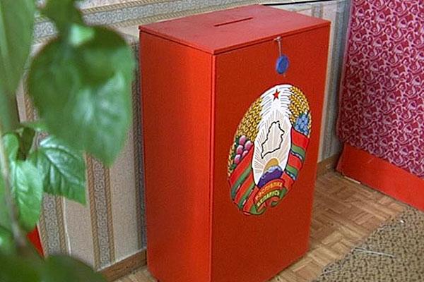 В Толочинском районе образованы участки для голосования по выборам депутата Палаты представителей Национального собрания Республики Беларусь седьмого созыва