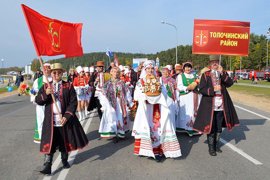 Аграрыі Талачыншчыны дастойна прадставілі свой раён на абласным фестывалі-кірмашы (+фота)