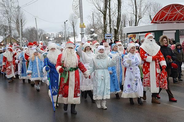 В Толочине соберутся Деды Морозы и Снегурочки