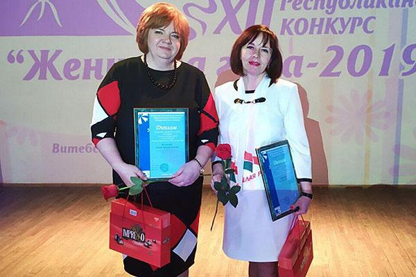 Представительницы Толочинского района в числе лауреатов областного конкурса «Женщина года-2019»