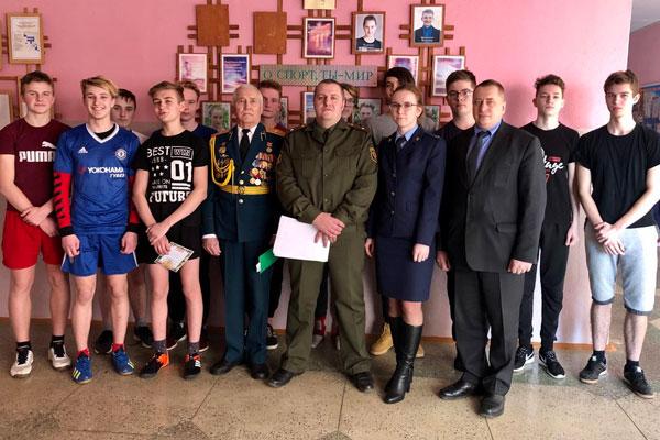 Военно-патриотическое воспитание молодёжи Толочинского района