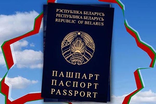 В Толочине торжественно вручат паспорта
