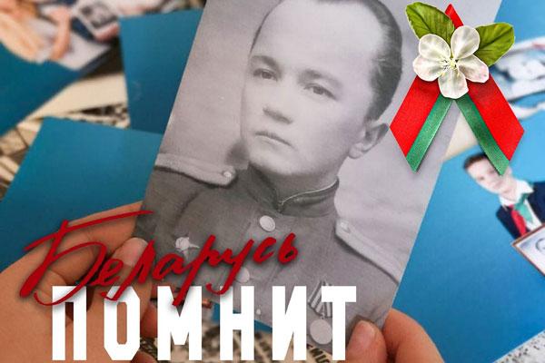 Молодёжь Толочинского района приглашают принять участие в челлендже фотографий