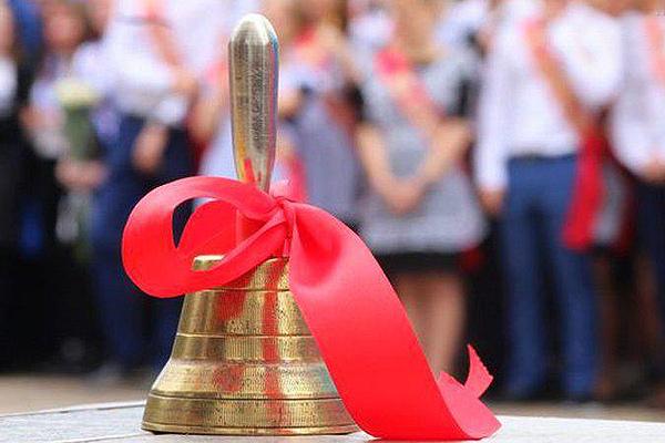 Последний звонок и вручение аттестатов: как пройдут мероприятия в Толочинском районе