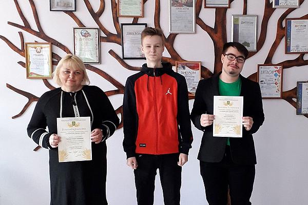 Представители Толочина стали призёрами международного конкурса