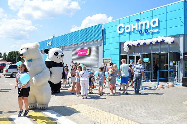 Магазин «Санта» открылся в Толочине (+фото)