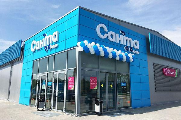 В Толочине 26 июня заработает магазин «Санта». Что будет на открытии?