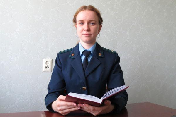 Из суда в прокуратуру: стать юристом Ангелина Шакуро решила ещё в школе