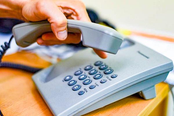 «Горячая» линия по вопросам незаконного увольнения работников заработала в ФПБ