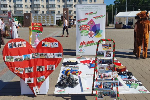 Толочинцы приняли участие в дне молодёжи на «Славянском базаре» в Витебске