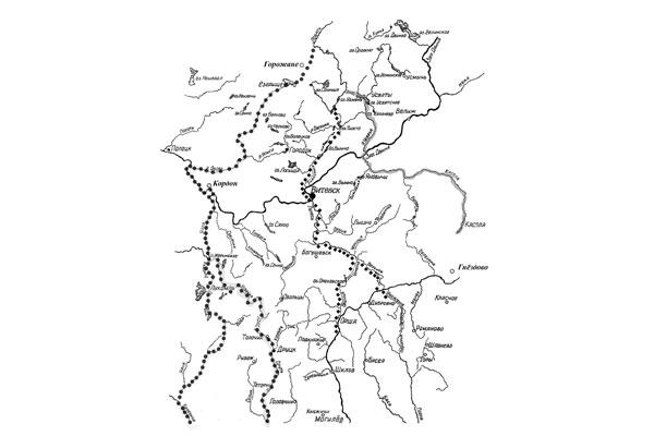 Путь «из варяг в греки» и волоки X-XI вв. в Толочинском районе