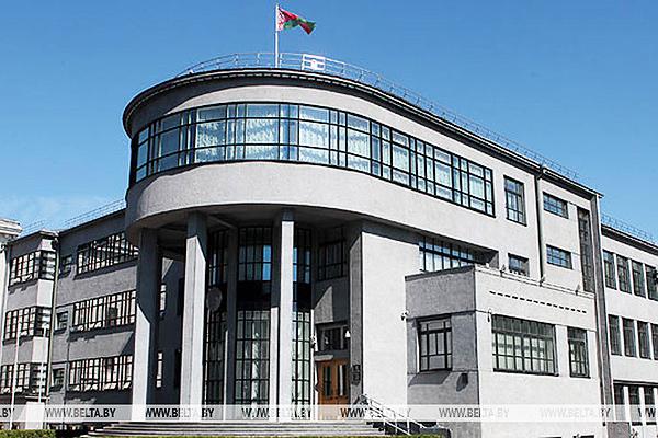 Заявление членов Совета Республики и депутатов Палаты представителей Национального собрания Республики Беларусь по итогам выборов Президента Республики Беларусь