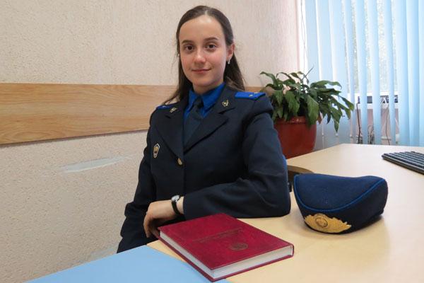 Следователь Толочинского РОСК выбирала профессию по душе